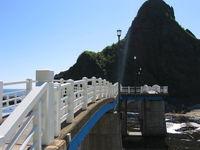 弁天島(泊村)