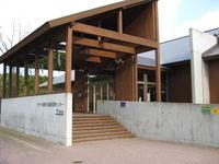 ウトナイ湖野生鳥獣保護センター